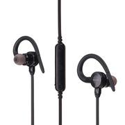 Продам беспроводная Bluetooth стерео гарнитура + MP3 плеер
