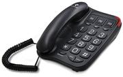 Продам проводной телефон для пожилых слабовидящих людей с большими кно