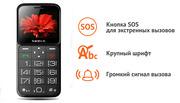 Продам телефон для пожилых людей бабушкофон с крупным шрифтом