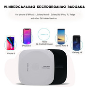 Продам беспроводная зарядка для мобильных телефонов,  смартфонов