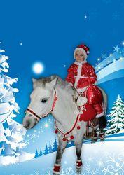 Санта Клаус на пони