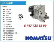 Стартер Komatsu 6008635111