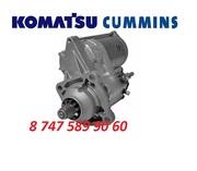 Стартер Komatsu PC200,  PC220 600-863-5110