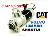 Стартер Cummins,  Volvo,  Shantui 5284106