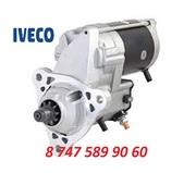 Стартер Iveco Cursor 228000-7550