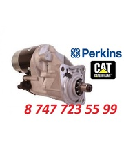 Стартер Cat,  Perkins 24 volt 2873K406