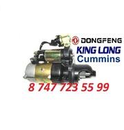 Стартер Cummins,  Dongfeng,  King Long 3968130