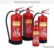 Воздушно-пенные огнетушители