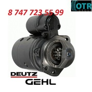 Стартер Gehl,  Deutz,  KHD 1178670