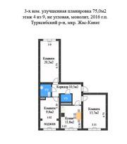 3-х комнатная квартира в жилом комплекс Жас-Канат