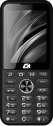 Продам мобильный телефон + Power Bank + Колонка + Фонарик,  ID2987
