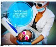 Центр косметологии в Алматы