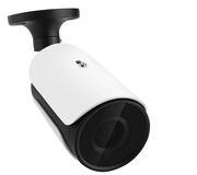 Продам панорамная уличная камера с углом обзора 180 градусов,  2.0MP