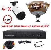 Продам панорамный комплект видеонаблюдения на 4 камеры