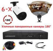 Продам панорамный комплект видеонаблюдения на 6 камер (Панорамные каме
