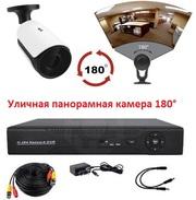 Продам панорамный комплект видеонаблюдения на 1 камеру (Панорамная кам