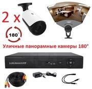 Продам панорамный комплект видеонаблюдения на 2 камеры (Панорамная кам