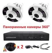 Продам панорамный комплект видеонаблюдения на 2 камеры (Панорамные кам