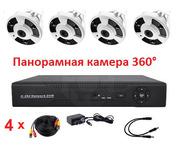 Продам панорамный комплект видеонаблюдения на 4 камеры (Панорамные кам