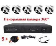 Продам панорамный комплект видеонаблюдения на 5 камер (Панорамные каме