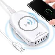 Продам беспроводная QI зарядная станция + 5 USB портов