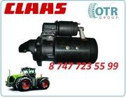Стартер на трактор Claas