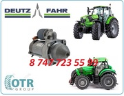 Стартер на трактор Deutz-Fahr