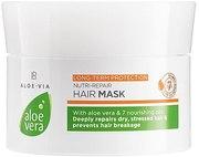 Aloe Vera Восстанавливающая маска для волос