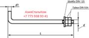 Анкерные болты в Казахстане по ГОСТу 24379.1-2012