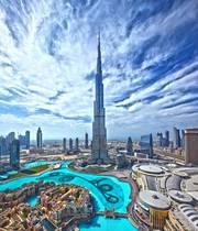 Туристическая компания Люблю Эмираты