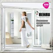 Балконные пластиковые двери Rehau