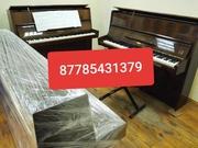 Перевозка пианино фортепиано в Алматы ответственность несём
