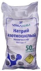 Нитрат натрия (азотнокислый натрий,  натриевая селитра,  чилийская сели