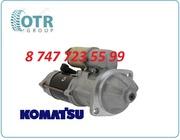 Стартер на экскаватор Komatsu Pc60 6008131721