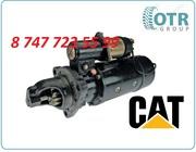 Стартер Cat 1990444