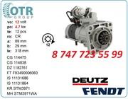 Стартер Deutz,  Fendt M9t50471