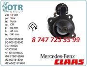 Стартер Claas,  Mercedes 0001359087
