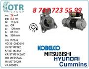 Стартер на экскаватор Hyundai r290 36100-83000
