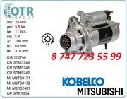 Стартер Kobelco M9t60171