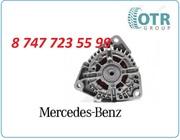 Генератор на грузовик Mercedes A0131547902