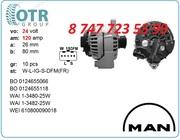 Генератор на грузовик Man TGA 0124655118