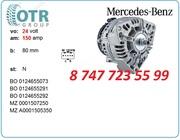 Генератор на грузовик Mercedes A0001505350