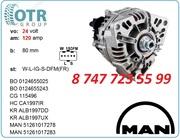 Генератор на грузовик Man 51.26101-7278