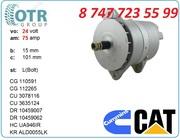Генератор Cat 9G-9538