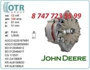 Генератор John Deere 0120484027