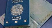Услуга по оформлению визы в Данию для граждан Казахстана