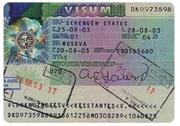 Оформление визы в Люксембург