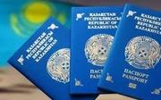 Услуги по оформлению визы в Норвегию