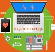 Ремонт и настройка компьютеров,  ноутбуков,  планшетов