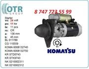 Стартер на бульдозер Komatsu 600-813-2753
